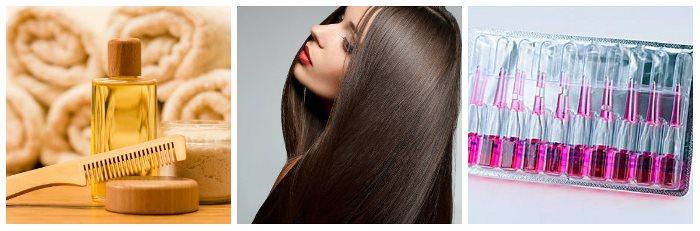 Маска для волос с витамином в12