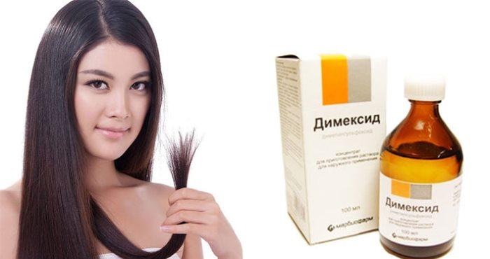 Маска от выпадения волос из лука меда яйца масла
