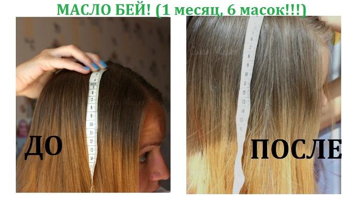 Маска от выпадения волос масло бей