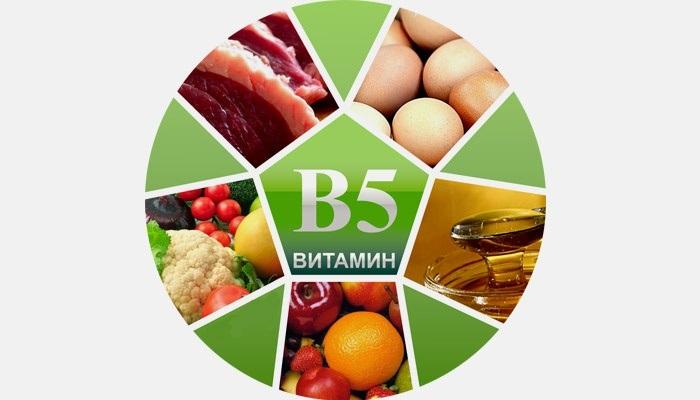 produkty-s-b5